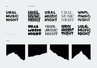 Айдентика и афиши музыкального фестиваля Ural Music Night