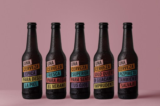 Дизайн этикеток пива Una Cerveza