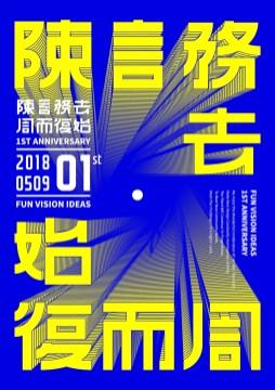 Плакаты китайского дизайнера FxckDown