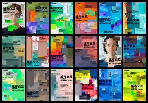 Некоторые работы китайской студии графического дизайна another design