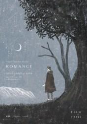 Плакаты японского иллюстратора и графического дизайнера Акиры Кусака (Akira Kusaka)