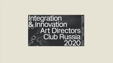 Айдентика Клуба арт-директоров России ADCR и конкурса ADCR Awards
