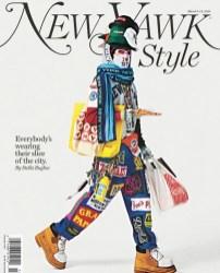 Девять свежих интересных журнальных обложек