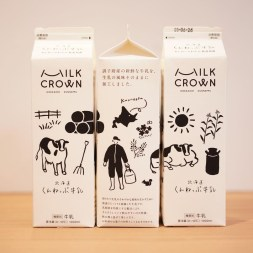 Несколько из бережно собираемой коллекции дизайна упаковки японской локальной молочной продукции
