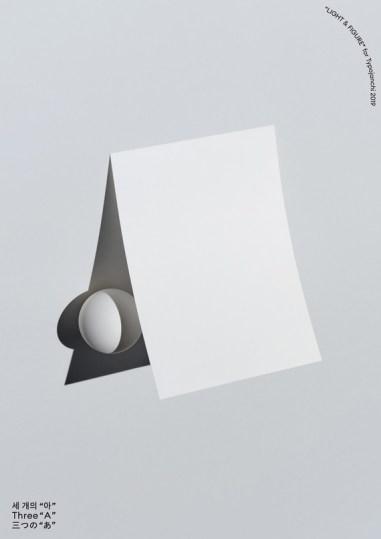Плакаты Мины Табей, графического дизайнера и арт-директора из Токио