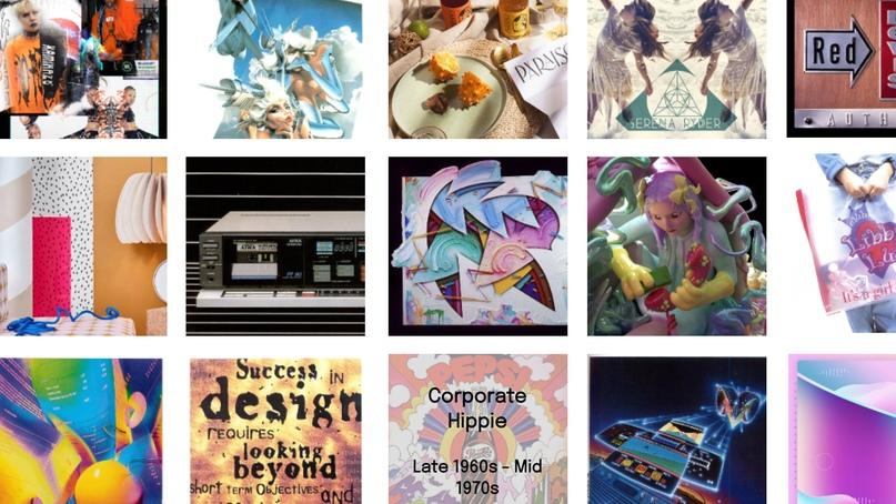 Огромный список эстетик CARI (Consumer Aesthetics Research Institute)