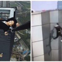 The Pull-Ups Video Stunt Performed From A 62-Story Building Cost This 'Rooftopper' His Life