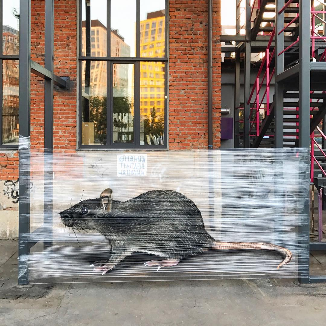 evgeny ches graffiti image 2