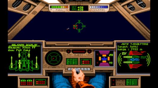 Wing Commander Rapier Cockpit