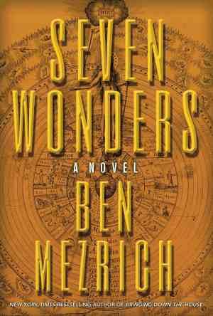 Seven-Wonders-jacket