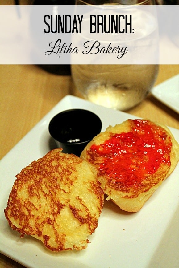 Sunday Brunch: Liliha Bakery