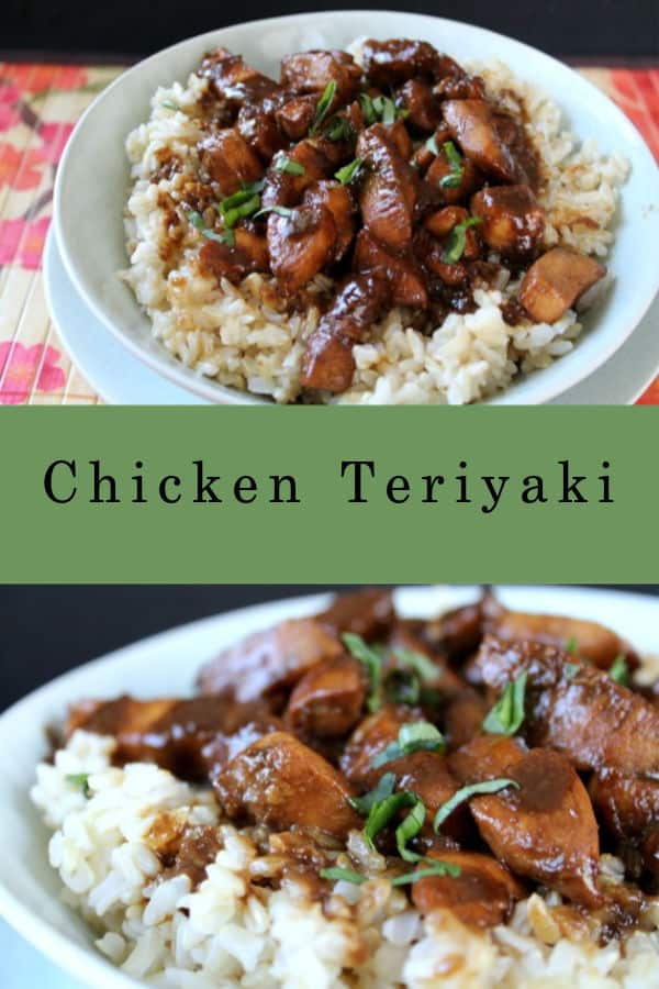 Chicken Teriyaki | How to Be Awesome on $20 a Day
