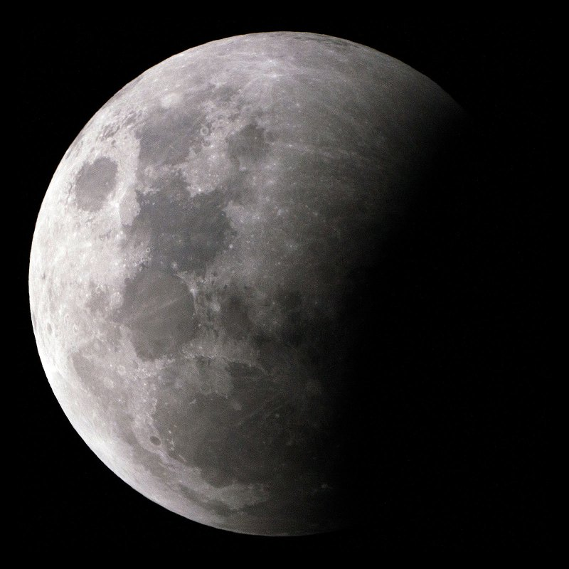 Lunar Eclipse at 1/1,600s