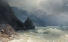 Sea Painting Widescreen