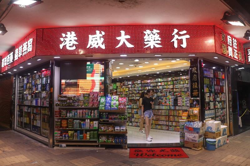 kowloon i Hong Kong