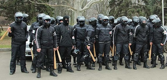 Russian nationalist thugs