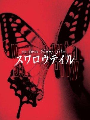 Swallowtail Butterfly, un film de 1996 - Télérama Vodkaster