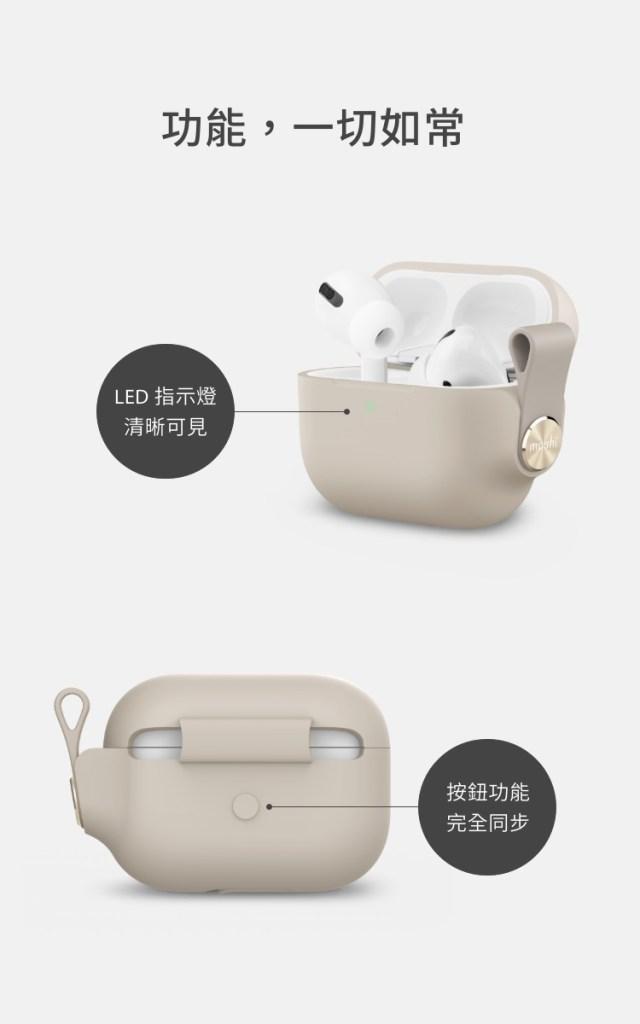 Pebbo for AirPods Pro 藍牙耳機充電盒 保護 套