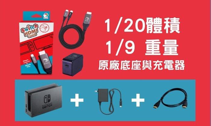Brook HDMI 影影 傳輸 充電 氮化鎵 充電器 4K Switch MacBook