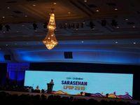 Di Depan JK, Sri Mulyani: Dana LPDP Capai Rp 46 Triliun