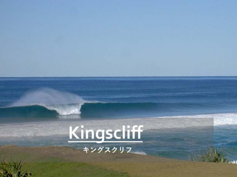 Kingscliff