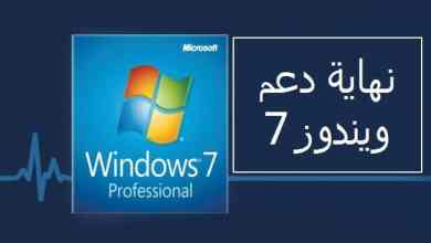 Windows&