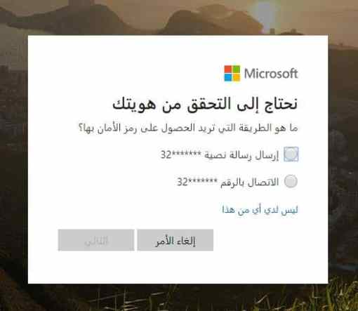 windows account forget password