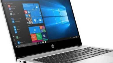PC HP sous windows