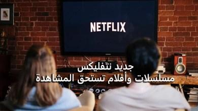 netflix new series films