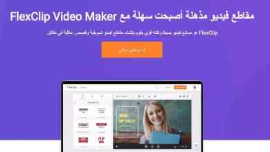 Free Online Video Maker Create Your Video in Minutes FlexClip home axabaka