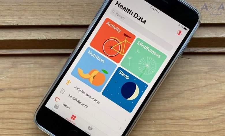 برنامه سلامت آیفون -