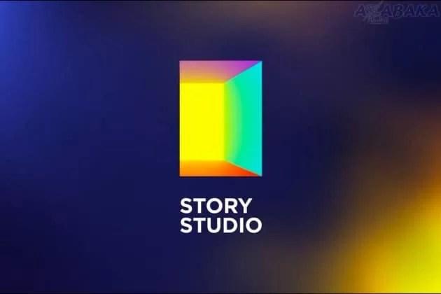 استودیوی داستان