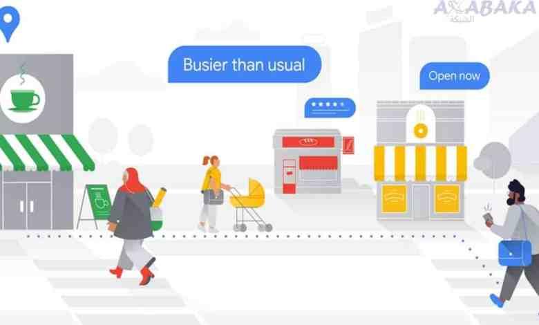 Google Maps به روزرسانی در Google IO
