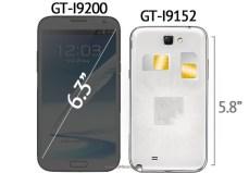 Samsung Galaxy mega, Galaxy mega, Galaxy 2013, Galaxy 6.3, Samsung 2013, Samsung Note 3, Samsung Mega 6.3, Galaxy Mega 6.3, 6.3 inch galaxy, Galaxy Tablet phone, (2)