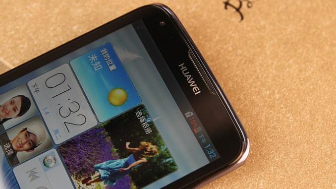 Huawei A199, Huawei A199 images, A199 specs, Huawei A199 smartphone, Huawei A199 mobile, Huawei new, Huawei 2013, Huawei latest (11)