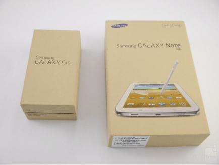 galaxy S4 box, Galaxy s4 unboxing, Samsung galaxy s4 box, S4 box, New galaxy S4 box,