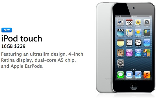 new-ipod-touch-16gb
