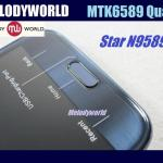 Star N9589, Star N9589 price, Star N9589 specs, Star N9589 specifications, N9589, Star N9589 smartphone, Star N9589 availability, StarN9589, Cheapest Android, Android Phablet cheap (1)