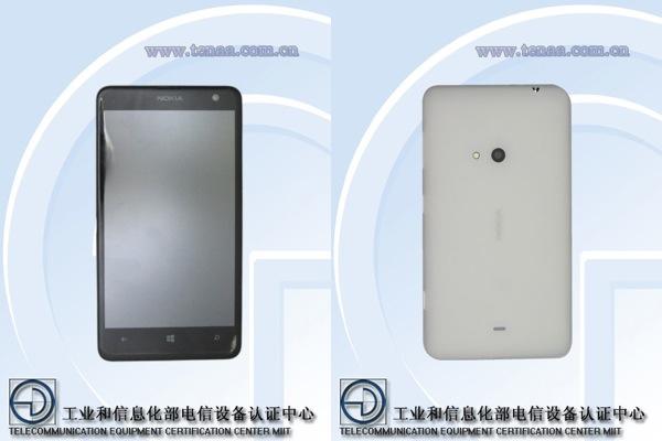 Nokia Lumia 625, Lumia 625, New Nokia Lumia, Lumia 625 specs, Nokia Lumia 625 price