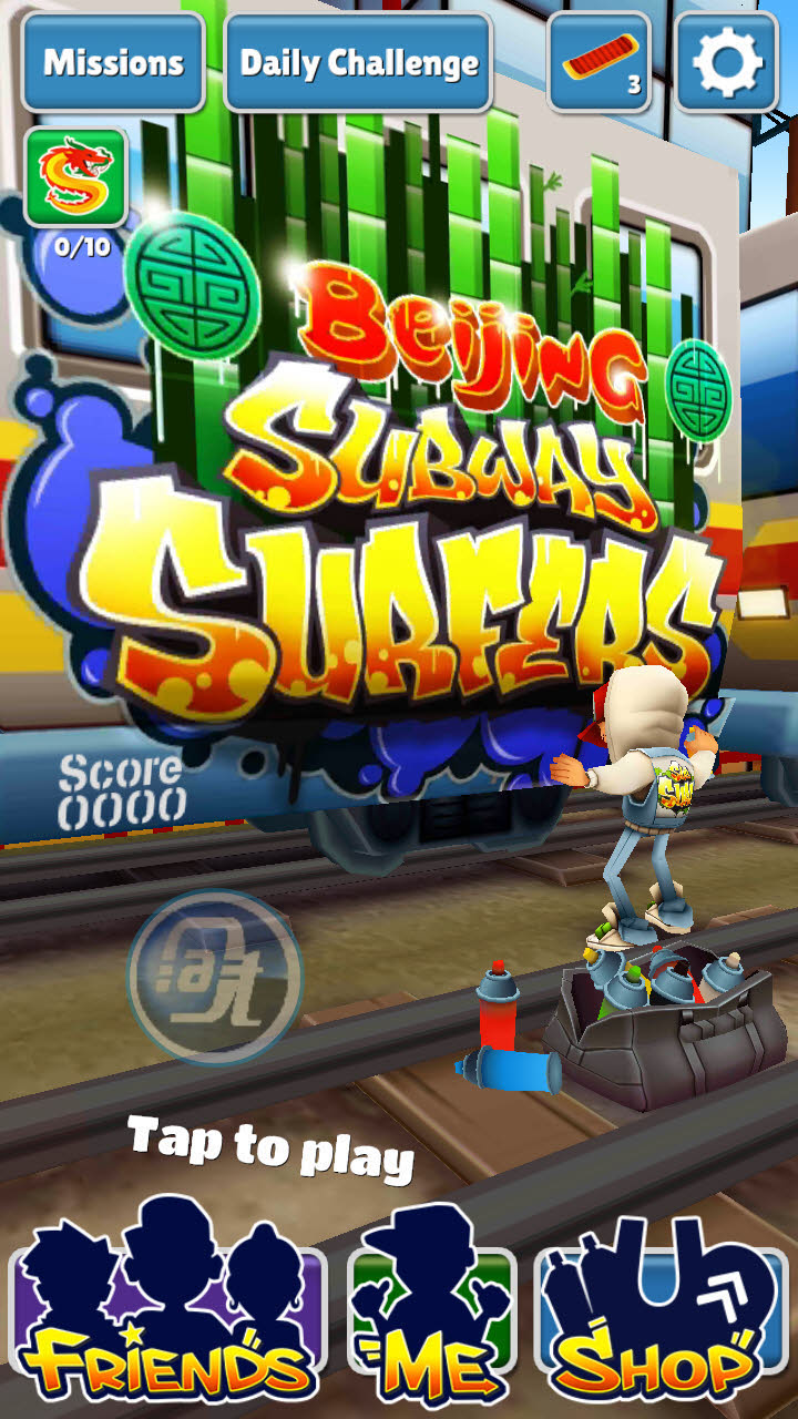 Subway_Surfers_Beijing_hack11