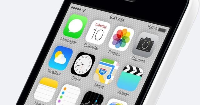 iOS7 GM, iOS7 beta 7, iOS7 final, iOS7 download, download iOS7 Beta 7, Download iOS7 GM, iOS7 Gold Master, iOS7 GM 11A465, (4)