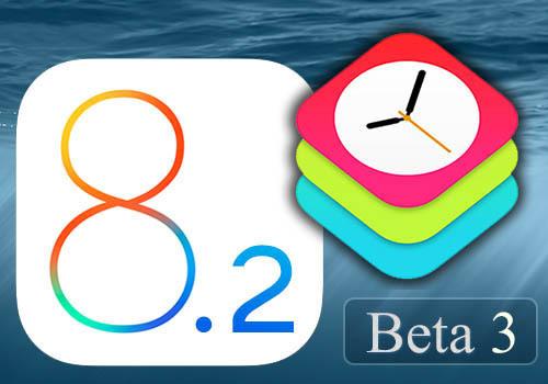ios82-beta3-release