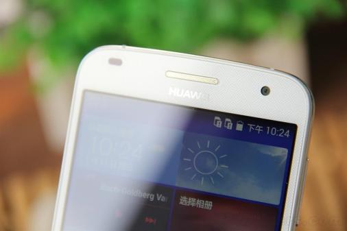 Huawei-C199-Hands-on-12