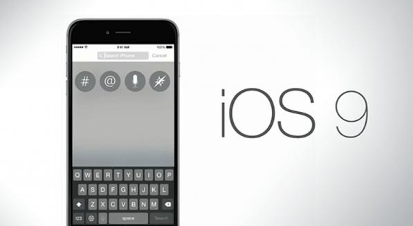iOS-9-concept-main