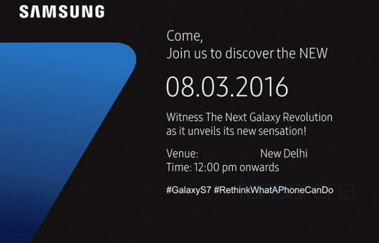 SamsungGalaxyS7Indialaunchinvite