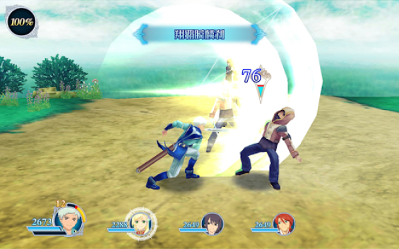 Tales of the Rays v1.1.0 mod apk