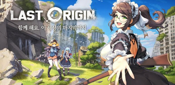 Last Origin Apk Korean 라스트 오리진 apk for Android v1 0 2