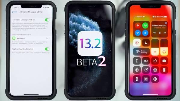 iOS 13.2. Beta 2 iPSW Download links