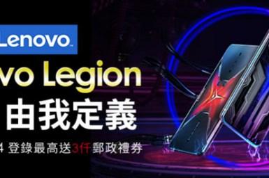 Lenovo 首款電競手機 Legion Phone Duel 登台!8/15 起展開預購,建議售價新台幣 24,900 元起!