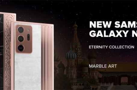 Galaxy Note20 Ultra 一支新台幣 18 萬?戰鬥民族「魚子醬」限量奢華版又來了!